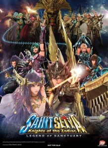 "Poster for the movie ""Saint Seiya: Legend of Sanctuary"""