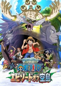 "Poster for the movie ""One Piece: Episode of Sky Island"""
